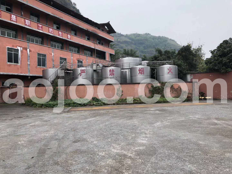 白酒(基酒)600吨